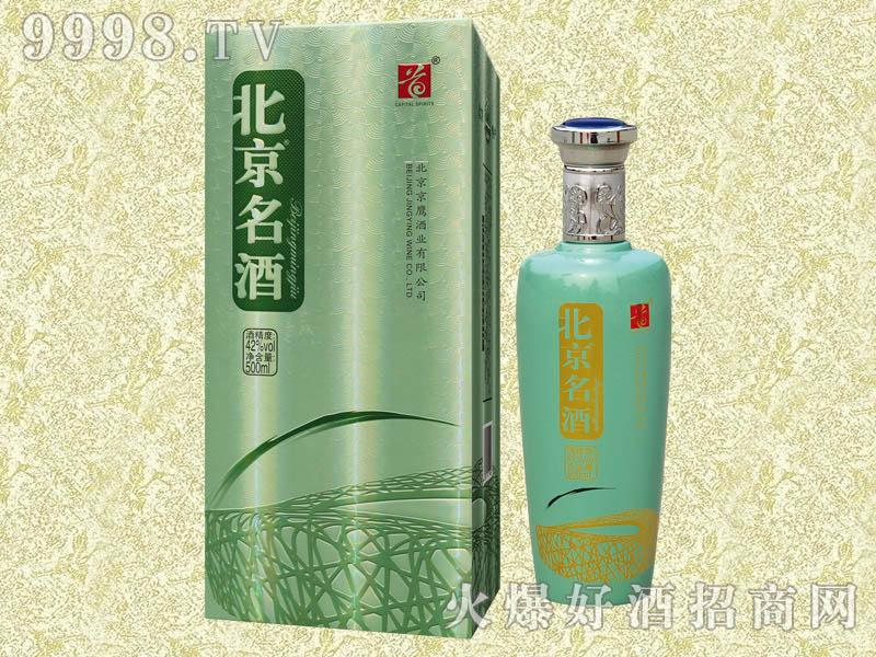 北京名酒鸟巢