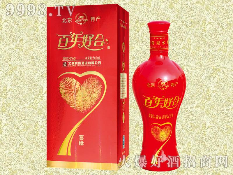 京鹰百年好合酒