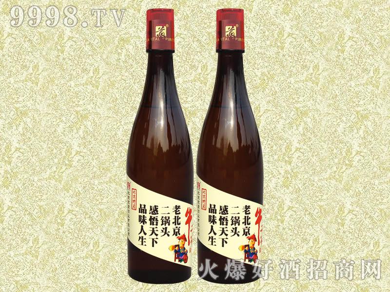 牛二爷酒老北京
