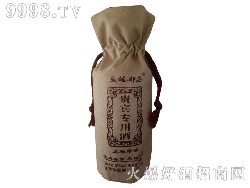 郓城鑫正包装布袋五粮原浆