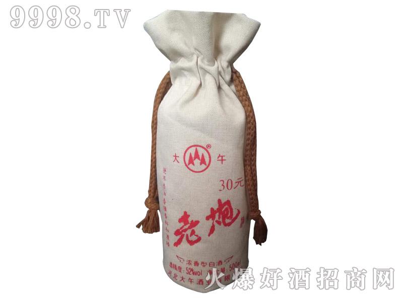 郓城鑫正包装布袋老炮酒