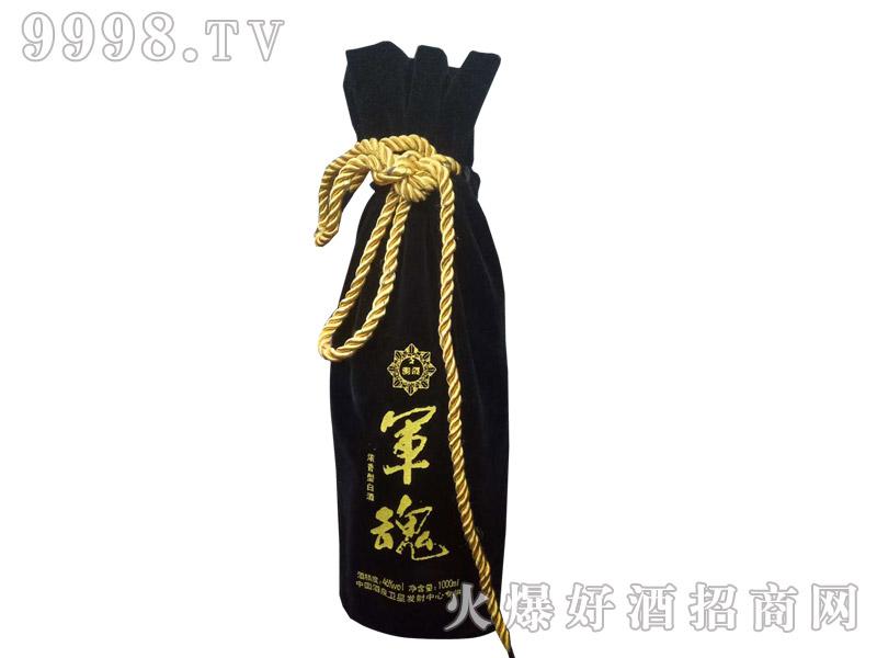 郓城鑫正包装布袋黑色