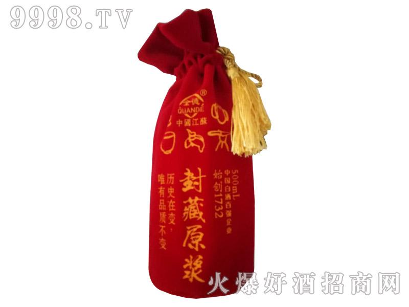 郓城鑫正包装布袋封藏原浆