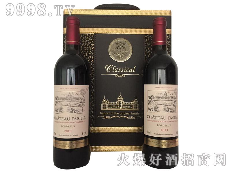 法国波尔多双支皮箱干红葡萄酒