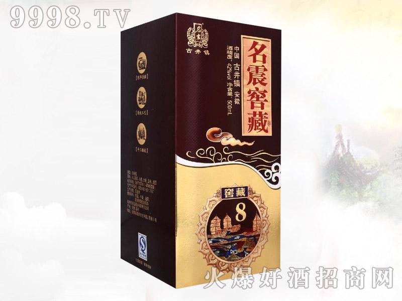 名震窖藏酒8-42度500ml