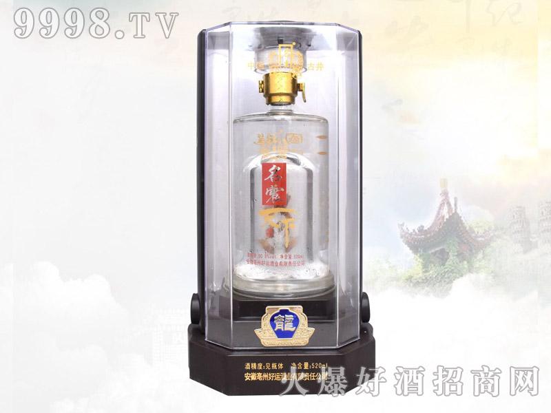 名震天下酒・中国龙-50.8度520ml