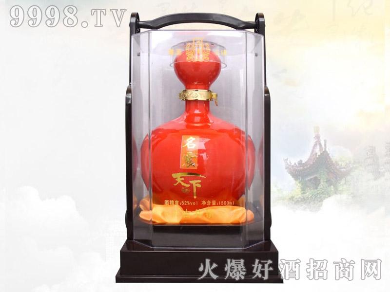 名震天下酒・国花瓷-52度1500ml