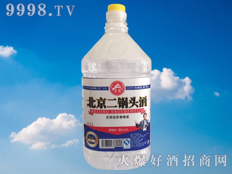 京忠北京二锅头酒56°(桶装)