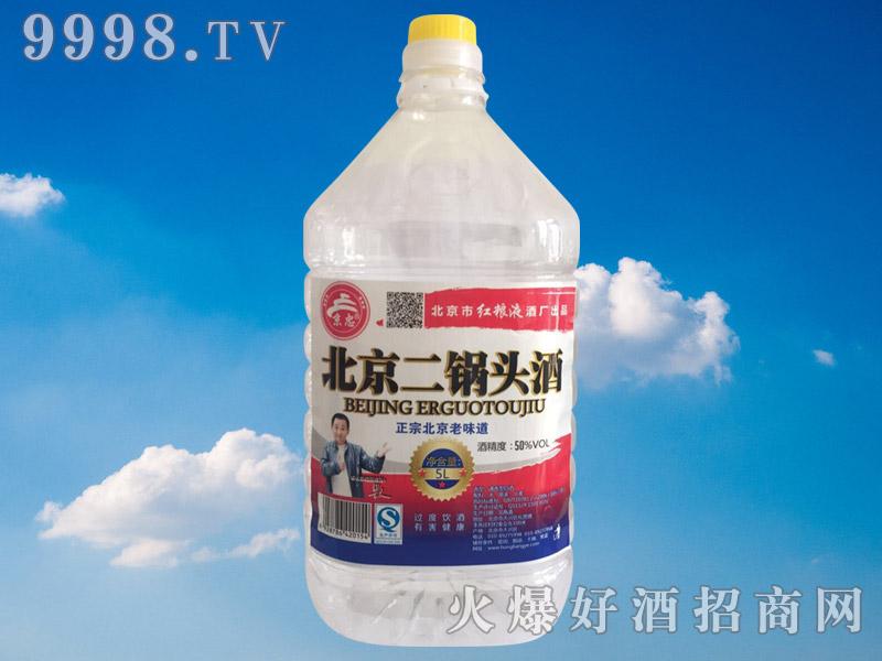 京忠北京二锅头酒5L(桶装)