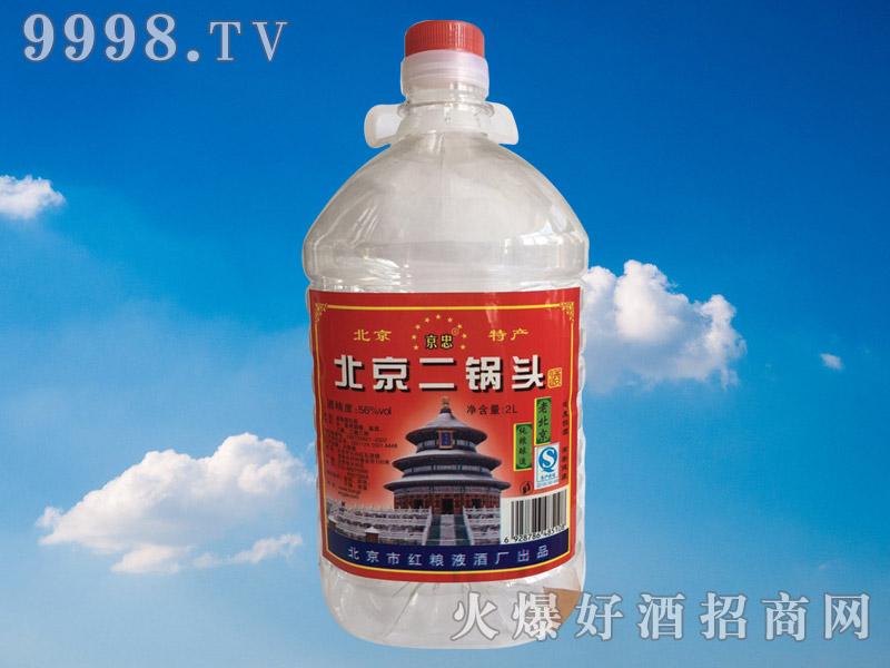 京忠北京二锅头酒56°(桶)