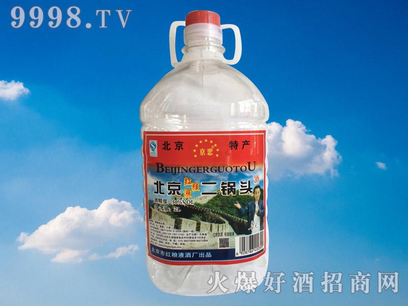 京忠北京二锅头酒50°(桶装)
