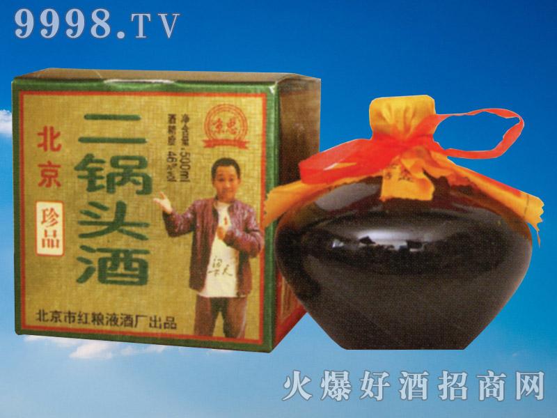 京忠北京二锅头酒珍品46°(黑坛)