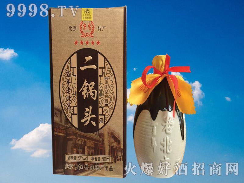 京忠百年老北京二锅头酒