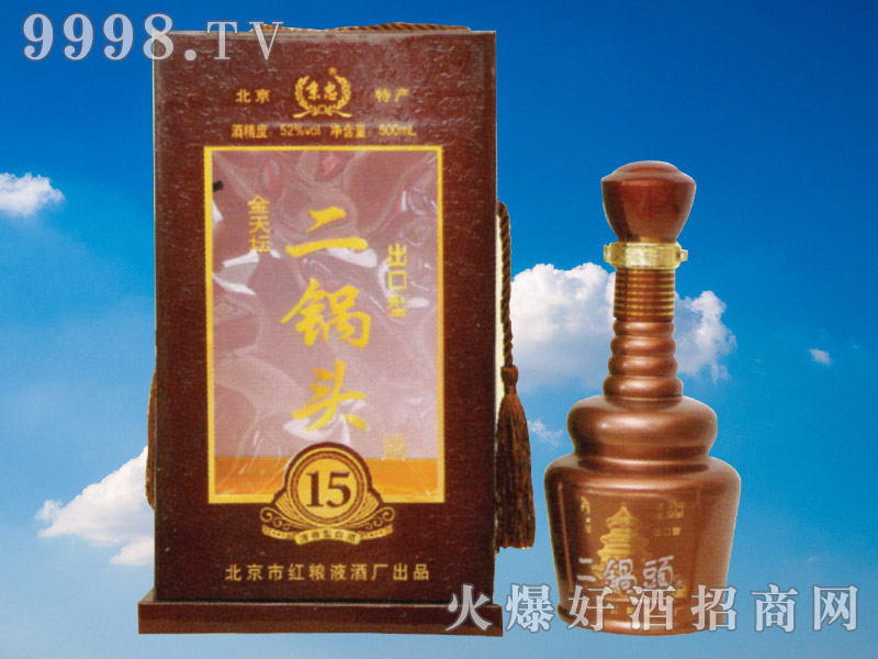 京忠北京二锅头酒金天坛