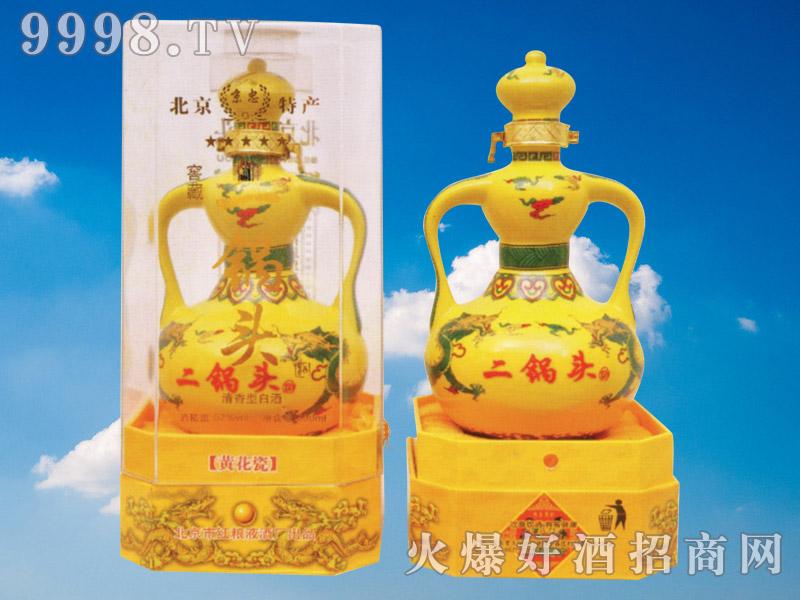 京忠北京二锅头酒黄花瓷