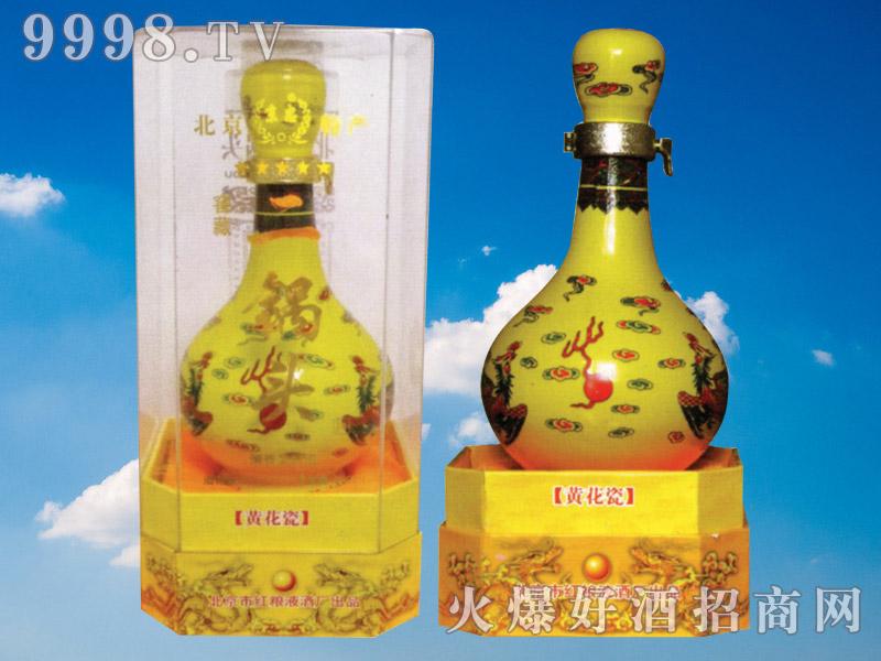 京忠北京二锅头酒窖藏黄花瓷