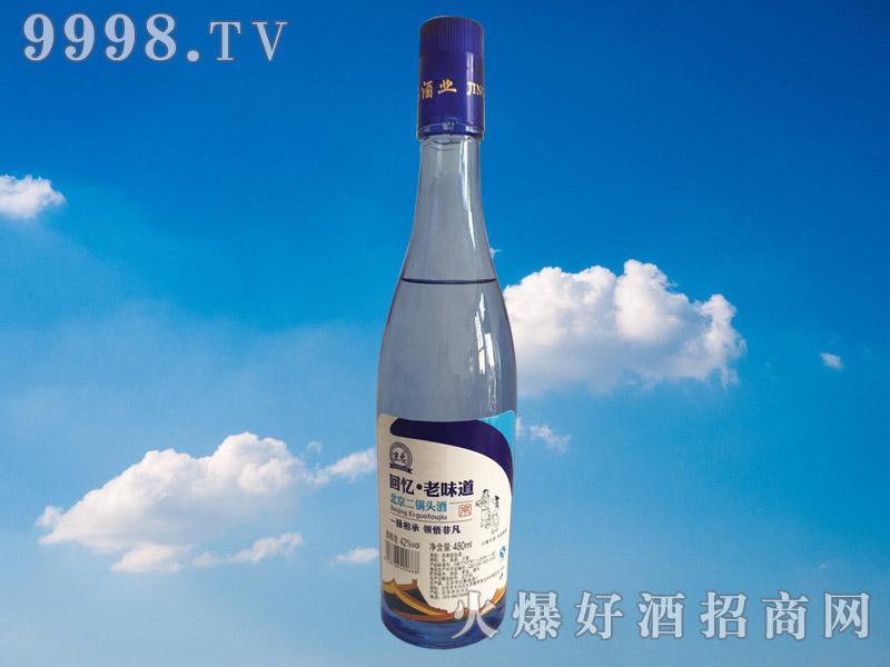 京忠北京二锅头酒回忆・老味道