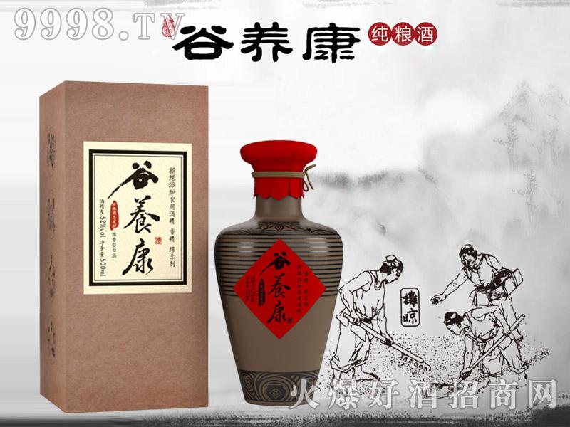 谷养康粮食酒・42度、52度陶藏贰号500ml