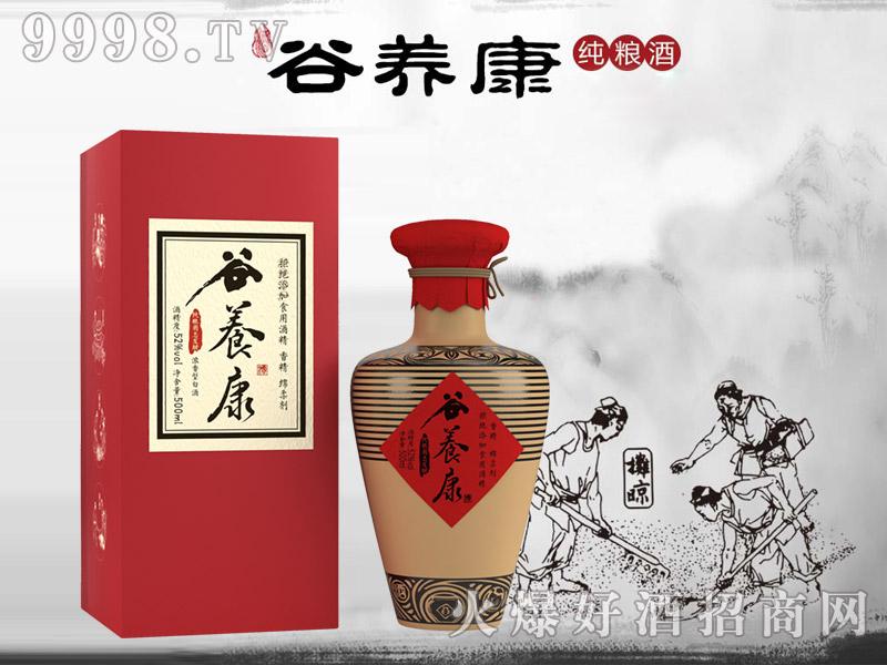 谷养康粮食酒・42度、52度陶藏壹号500ml