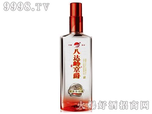 八达岭京爵酒38度