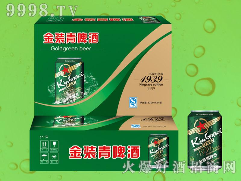 金装青千赢国际手机版纪念版330mlX24罐