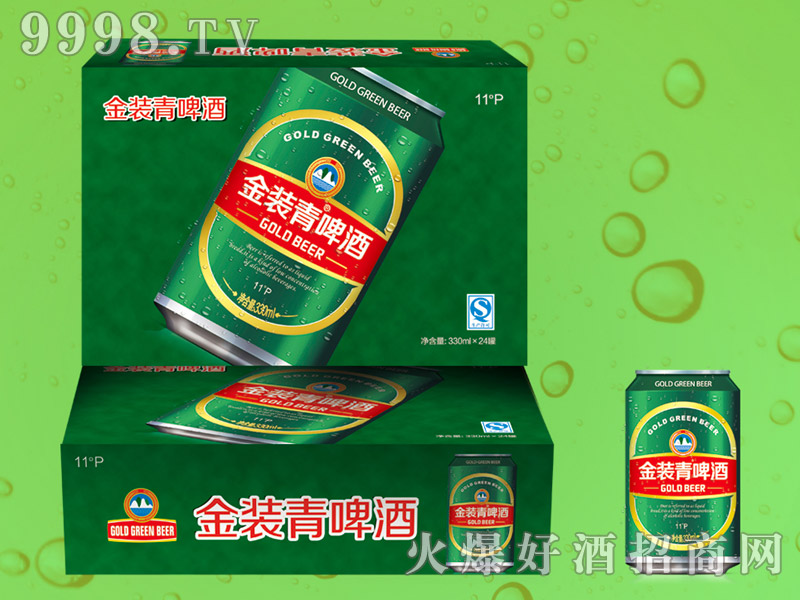 11度金装青啤酒330mlX24罐
