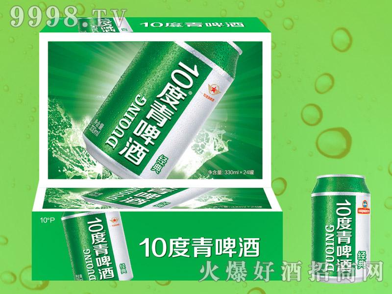 10度青啤酒经典330mlX24罐