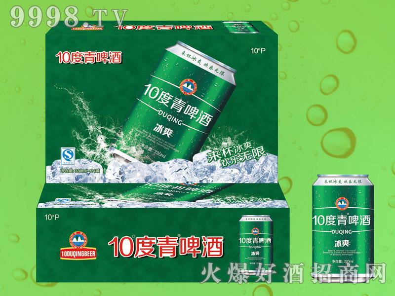 10度青啤酒冰爽330mlX24罐