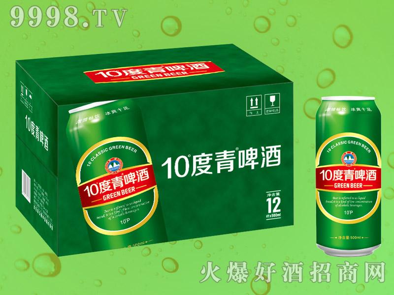 10度青啤酒500mlX12罐(绿箱)