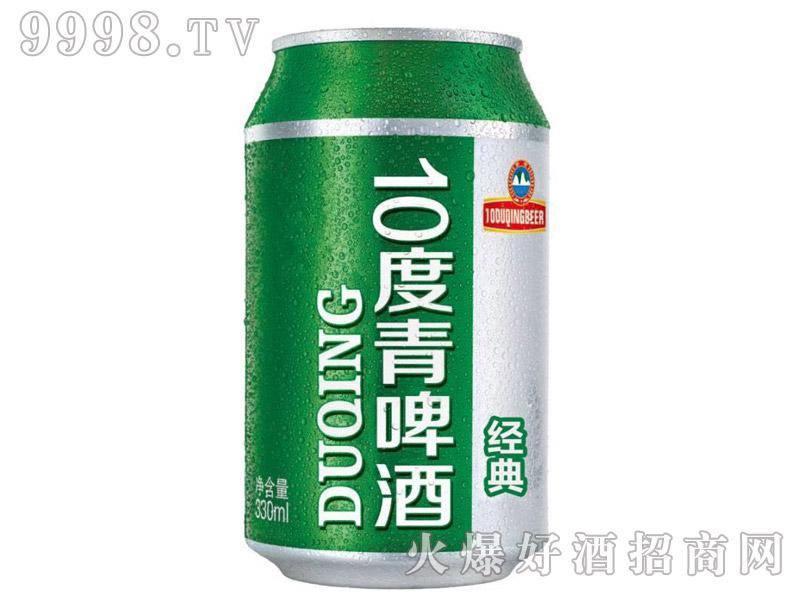 10度青啤酒330ml经典