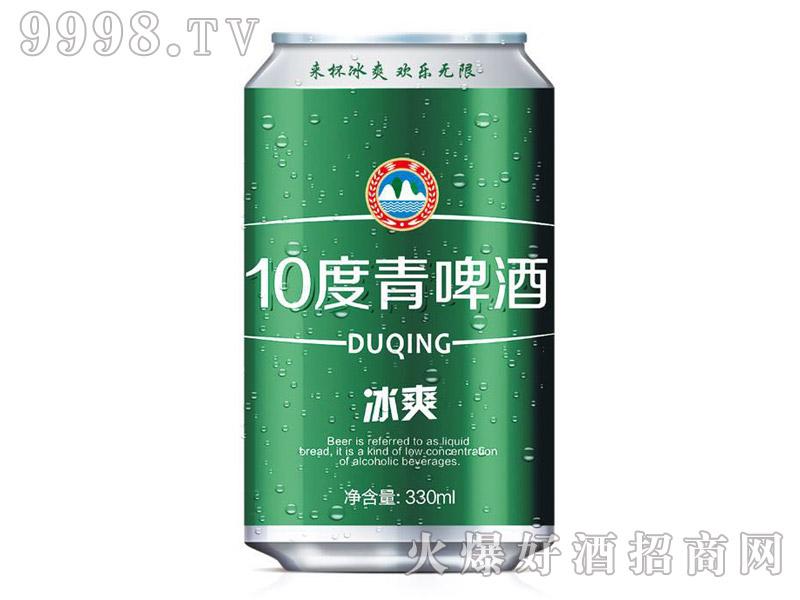 10度青啤酒330ml冰爽