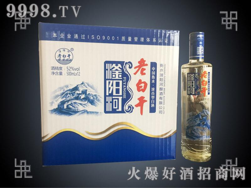 滏阳河老白干酒52°500ml×12