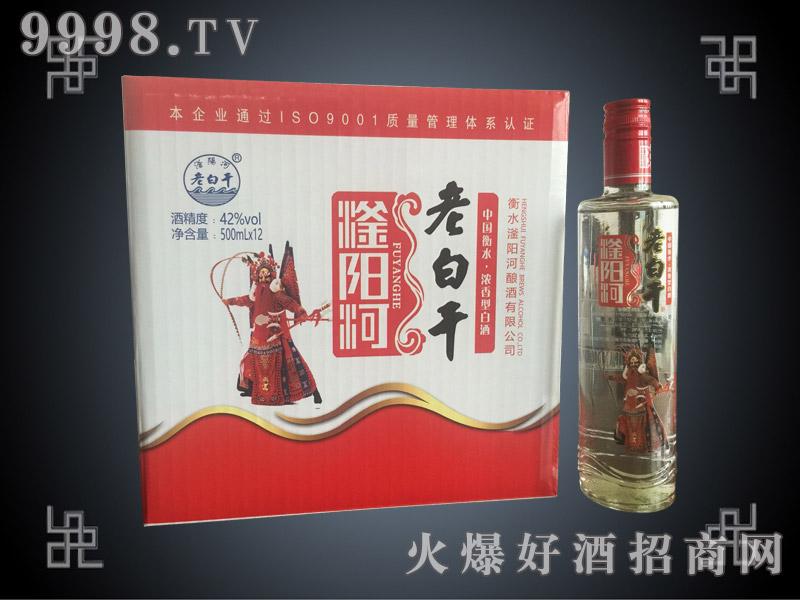 滏阳河老白干酒42°500ml×12