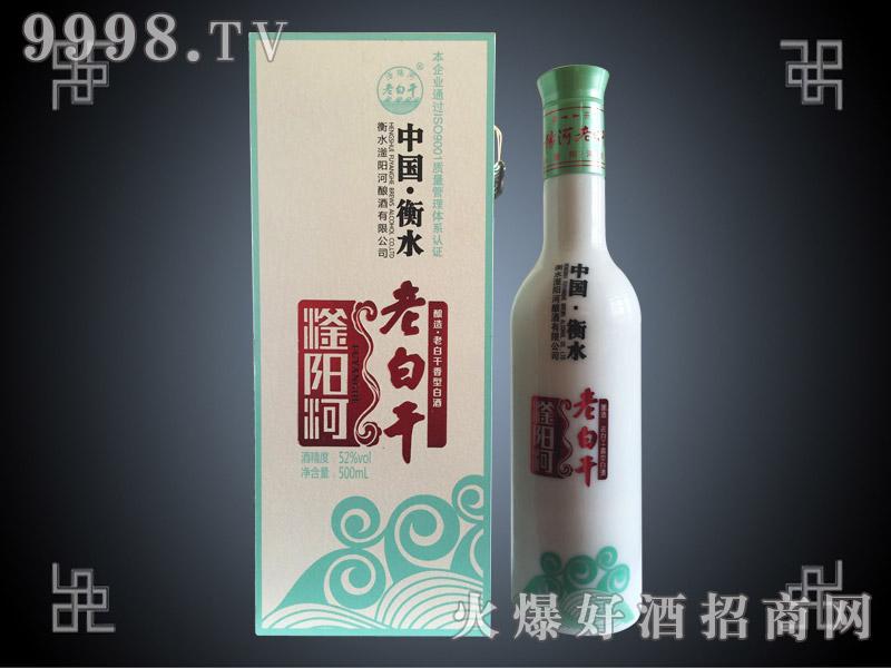 滏阳河老白干酒52°500ml