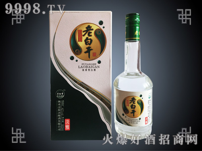 滏阳河老白干酒淡雅