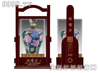 皖豫坊酒(花纹)