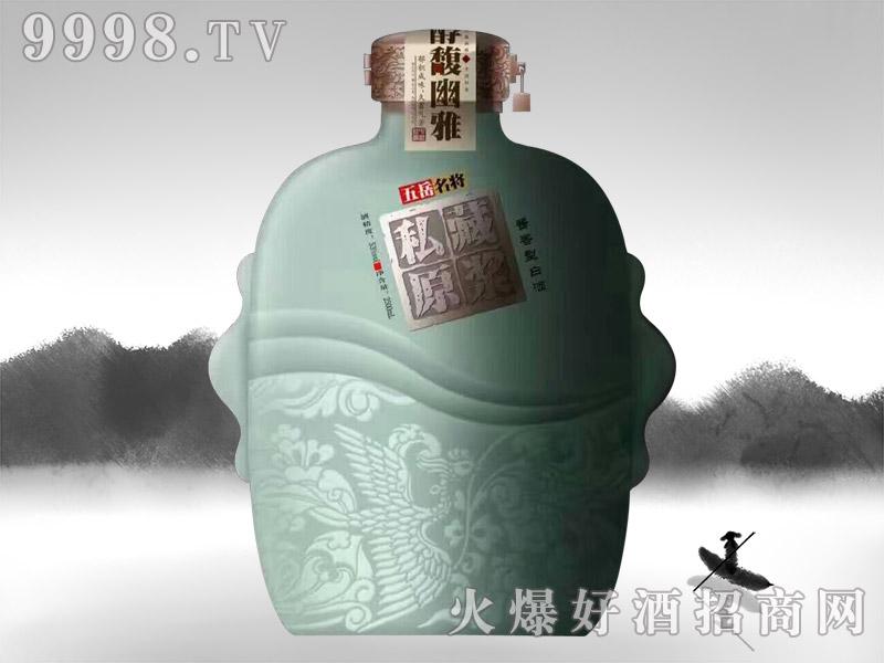 亳州坛子酒(私藏原浆酒)