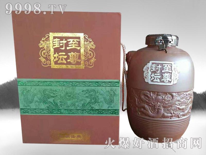 亳州坛子酒(封坛至尊原浆酒)
