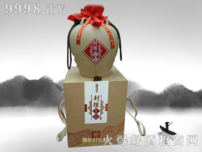 亳州坛子酒5斤(封坛原浆酒)