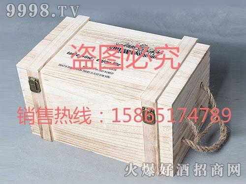 海源工艺・方形酒盒装