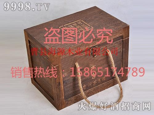 海源工艺・高档茅台酒盒