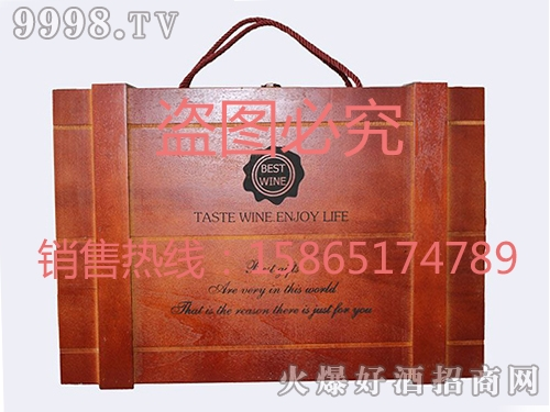 海源工艺・褐色高档酒盒
