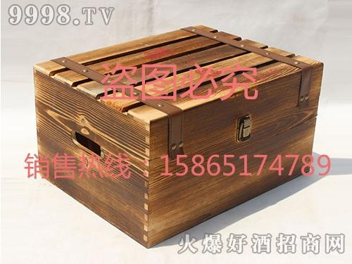 海源工艺・褐色酒盒