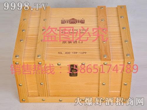 海源工艺・黄褐色酒盒