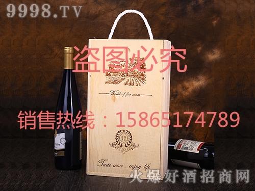 海源工艺・礼盒装酒盒