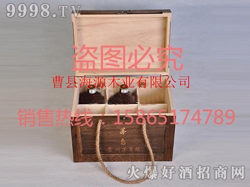 海源工艺・茅台酒盒