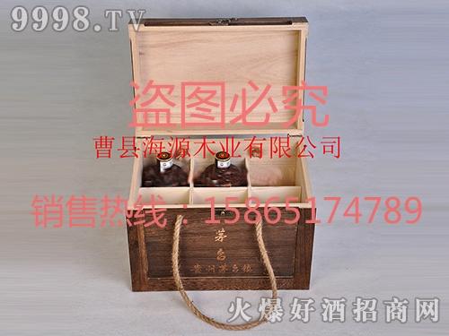 海源工艺・茅台原浆酒盒