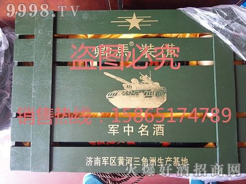 海源工艺・名酒酒盒