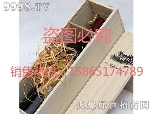 海源工艺・木桶酒盒