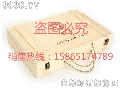 海源工艺・实木酒盒